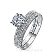 Diamond Engagement Set Mounting Style BD2807. Prong Diamond Engagement Ring Setting BD2807, Matching Sets. Engagement Ring Settings. Top Diamonds & Jewelry